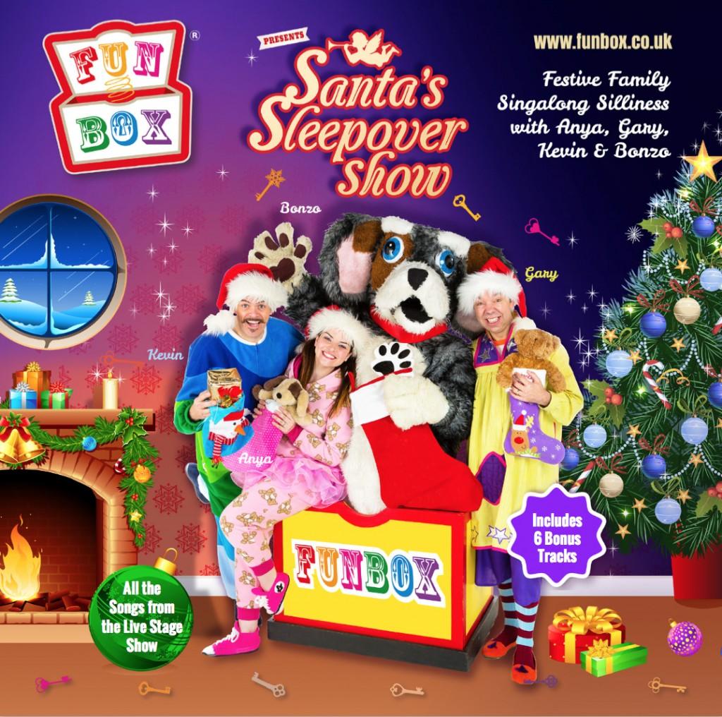 SSS CD COVER